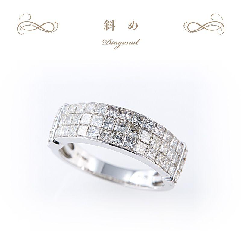 インビジブルセッティングダイヤモンド