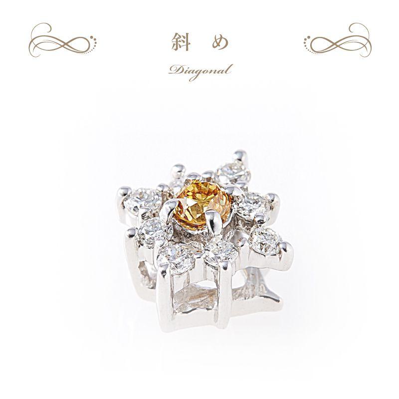 アーガイルカラーダイヤモンド